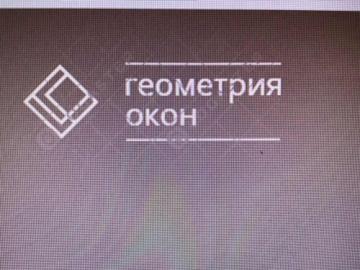 Фирма Геометрия окон