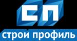 Фирма СтройПрофиль