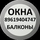 """Фирма ООО""""МЕГАСТРОЙ"""""""