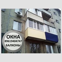 """Фото окон от компании ООО""""МЕГАСТРОЙ"""""""