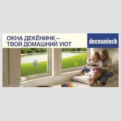 Фото окон от компании Евроокна